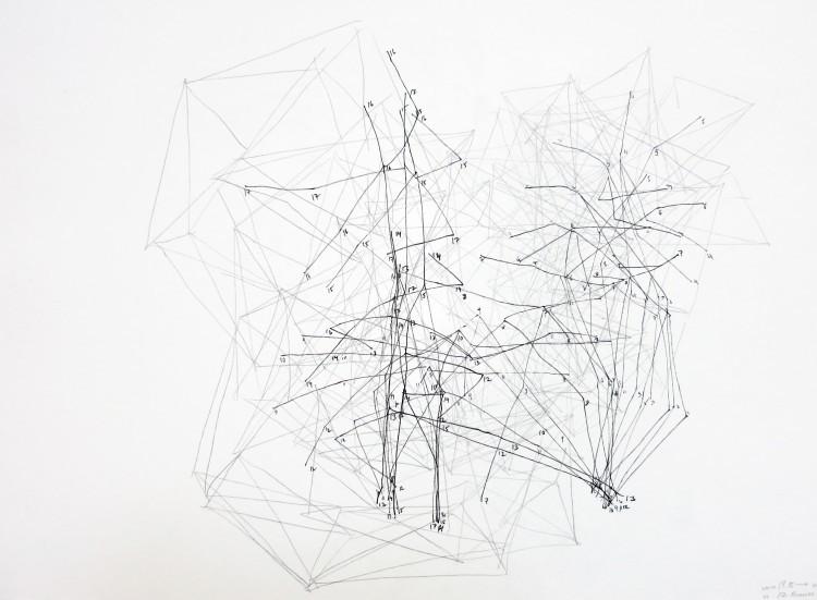 Art Alarm – Anna Kubelik, Solo D 19, 2017, Tinte auf Papier